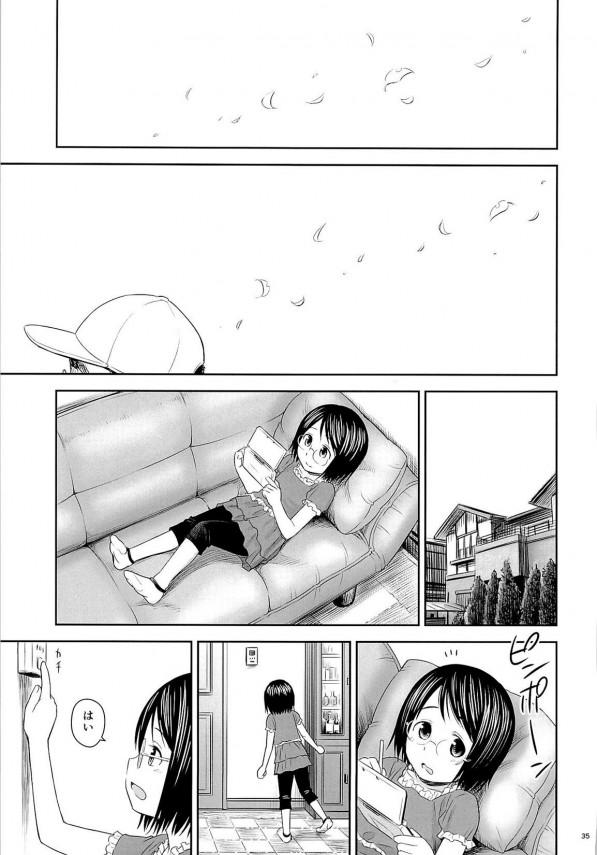 【エロ漫画・エロ同人誌】ちっぱいJSが強姦魔に拘束され鬼畜レイプwww 034