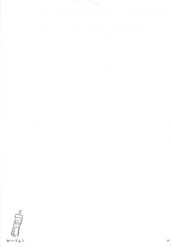 【エロ漫画・エロ同人誌】ちっぱいJSが強姦魔に拘束され鬼畜レイプwww 036