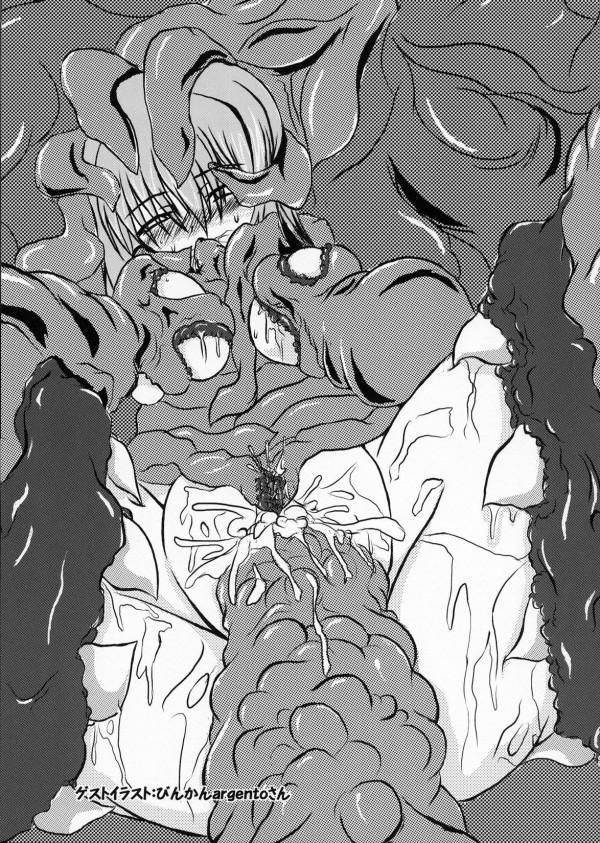 【エロ漫画・エロ同人誌】巨乳でムチムチ体系の美女が敵の手に堕ち痴女たちにレイプされちゃってるおwww拘束され乳首やまんこ弄られつつ注射も打たれて母乳も噴き出しフタナリチンポもぶっこまれて激しい調教レイプで悶絶アヘ顔www  038