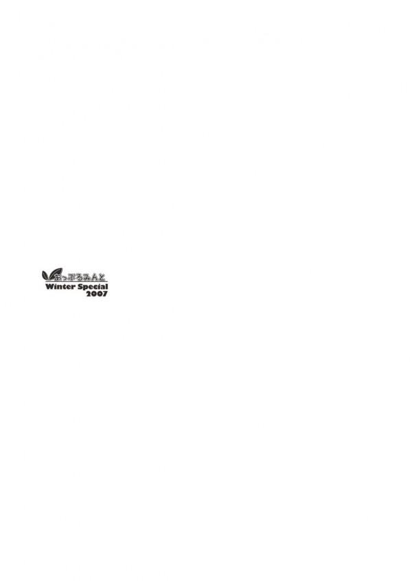 【エロ漫画・エロ同人誌】ヘタレな主人がパイパン巨乳のメイドにセックス強要してハメハメしてるおwww謎のアイテムで催眠状態にし何でも聞き入れてくれる従順なメイドにwwフェラチオ口内射精したり自らチンポ懇願させ中出しセックスしたりやりたい放題だおwww 045