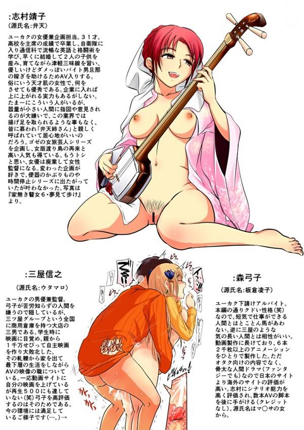 【エロ同人誌】美少女が下衆達に鬼畜な凌辱レイプされちゃってる!【無料 エロ漫画】046