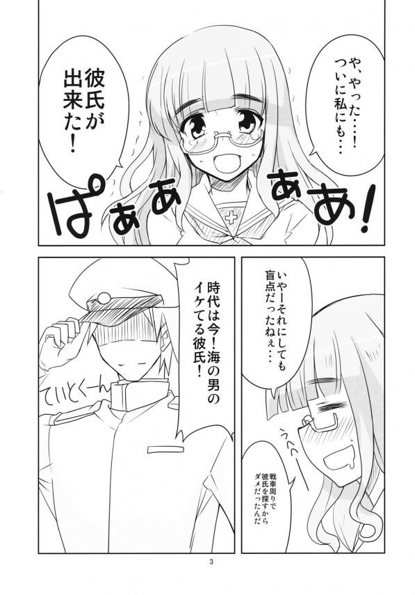 04_nishi_03