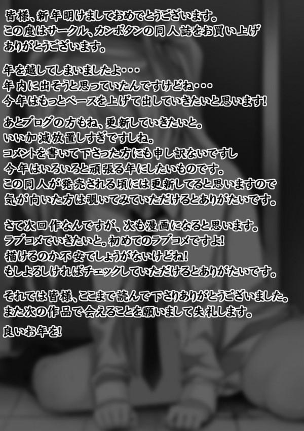 【エロ漫画・エロ同人誌】パイパンちっぱいJKが催眠かけられトイレで凌辱レイプうされちゃってるwww意識うつろなまま全身弄ばれてオナニー強要したり自在に操りつつ膣内も犯しまくって催眠姦レイプで中出し絶望www 051
