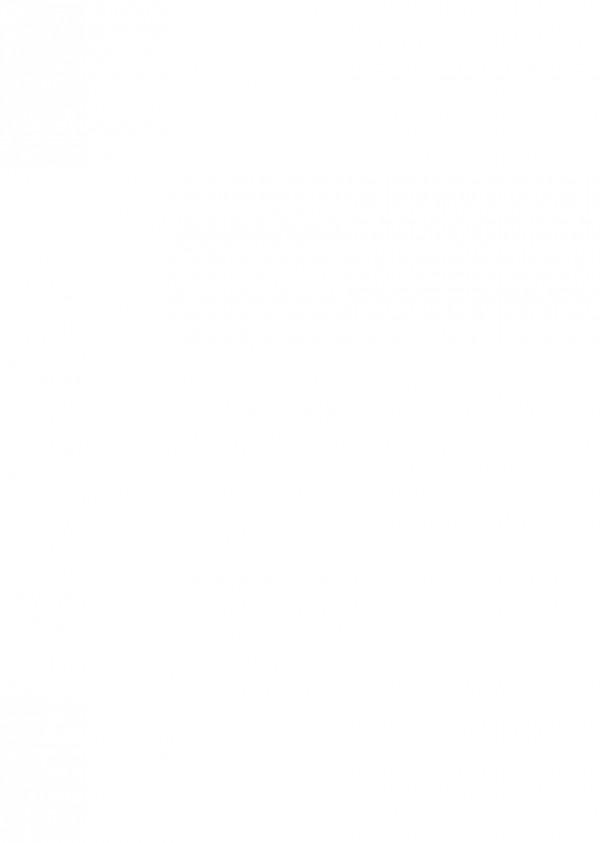 【エロ漫画・エロ同人誌】スライム状の巨乳お姉さんにチンポ奉仕され悶絶のマニアック作品www 059