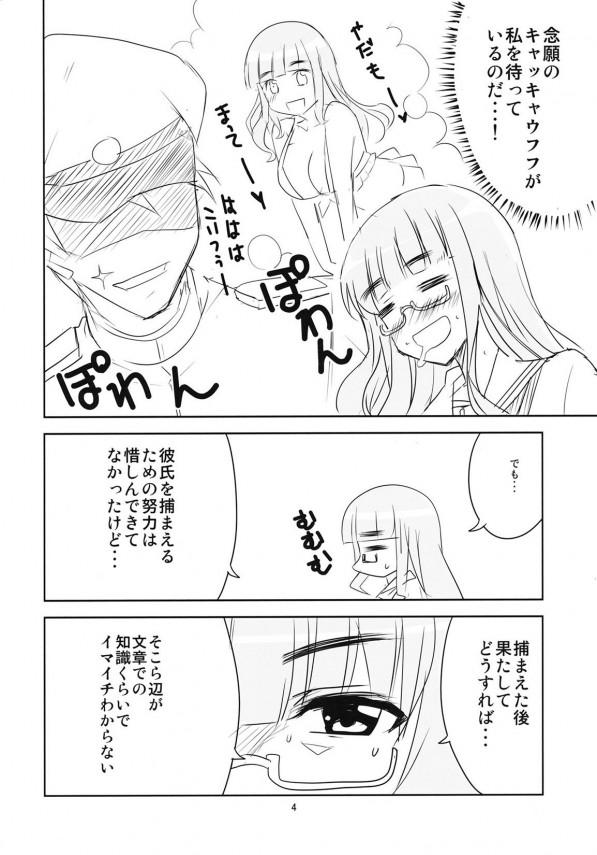 05_nishi_04