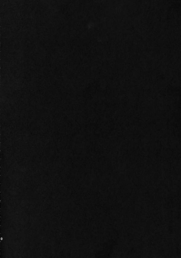 【エロ漫画・エロ同人誌】ヤンデレのメンヘラ少女が騙されて鬼畜輪姦レイプされ破滅しちゃたおwww薬で眠らされ複数の汁男優に囲まれて大量の酒飲まされつつ次々チンポぶっこまれてゲロ吐きつつ中出しもされまくりwww 06_005