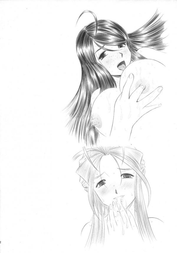 【エロ漫画・エロ同人誌】JKと教師の中出しセックスの詰め合わせだよ~www巨乳で妊婦のJKは身ごもってもエロい身体にがっつかれ乳首弄れば母乳噴き出しマン汁ダダ漏れになっちゃってチンポ突かれ大量ザーメン注ぎ込まれてるおwww 072