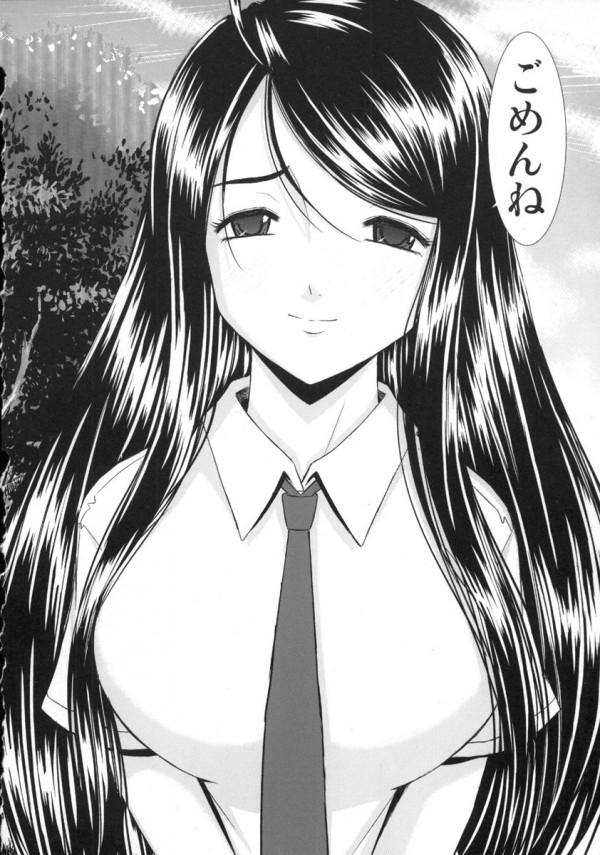 【エロ漫画・エロ同人誌】JKと教師の中出しセックスの詰め合わせだよ~www巨乳で妊婦のJKは身ごもってもエロい身体にがっつかれ乳首弄れば母乳噴き出しマン汁ダダ漏れになっちゃってチンポ突かれ大量ザーメン注ぎ込まれてるおwww 074