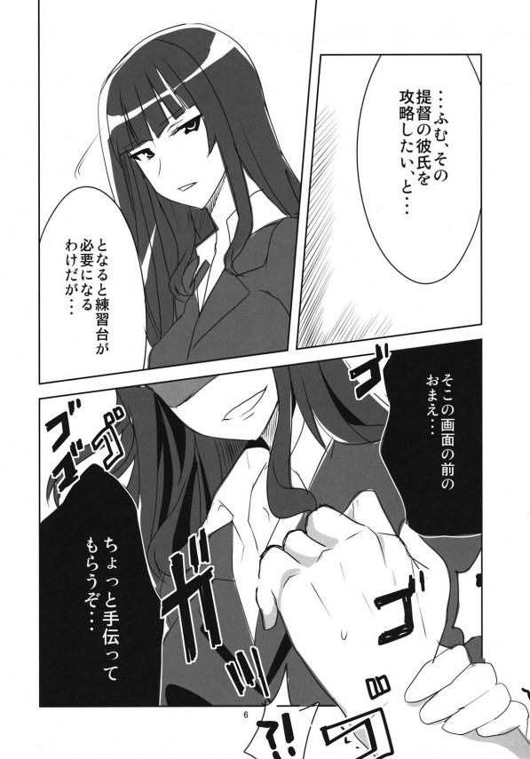 07_nishi_06