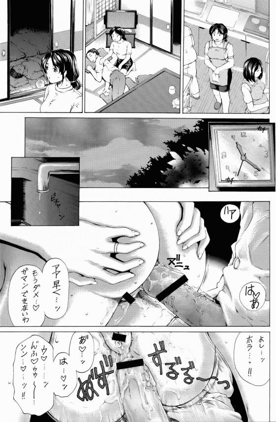 08_9to5_5_08