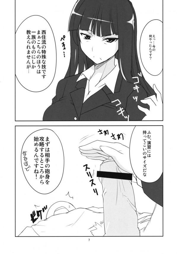 08_nishi_07