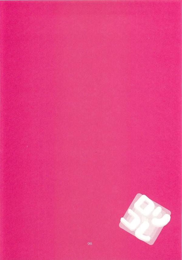 【エロ漫画・エロ同人誌】パイパンちっぱいの少女と近親相姦セックスしたりしてる総集編だおwwwスク水姿の妹に発情しちゃって水着ずらしまんこ弄ってたらお返しにフェラチオしてきて自ら膣内にチンポ咥えだして中出しセックスしちゃう兄妹www 097
