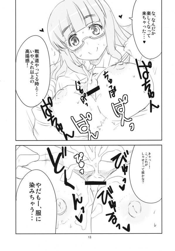 14_nishi_13