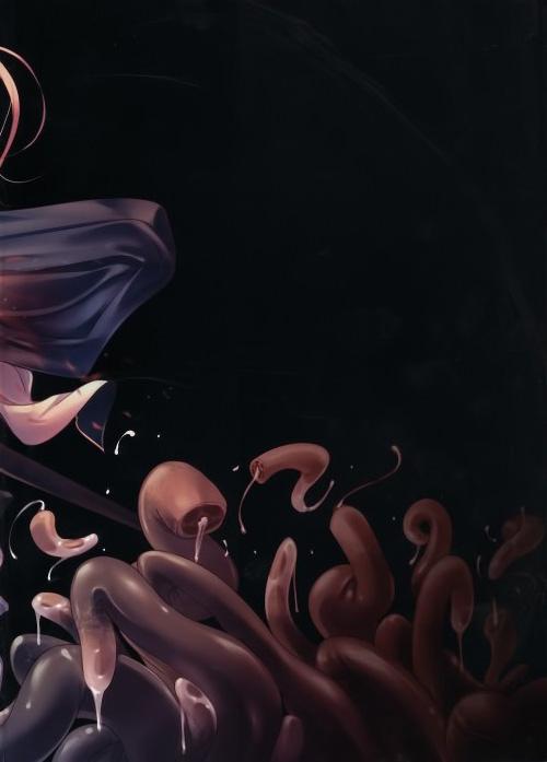 【エロ漫画・エロ同人誌】美乳の女剣士が触手に捕まり凌辱レイプされてボテ腹にwww完全拘束されて全身弄ばれぬるぬるな触手チンポに2穴、3穴侵入されちゃって中出しされまくって出産してるフルカラー作品だおwww 17