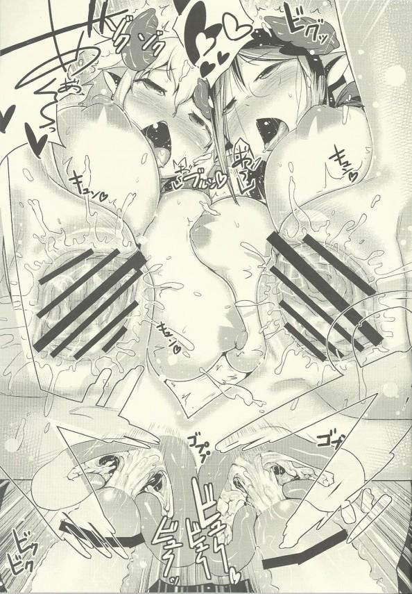 【エロ漫画】ショタ男の娘が巨乳淫乱な魔女たちに痴女られ逆レイプされて3Pしてるお!【無料 エロ同人】19