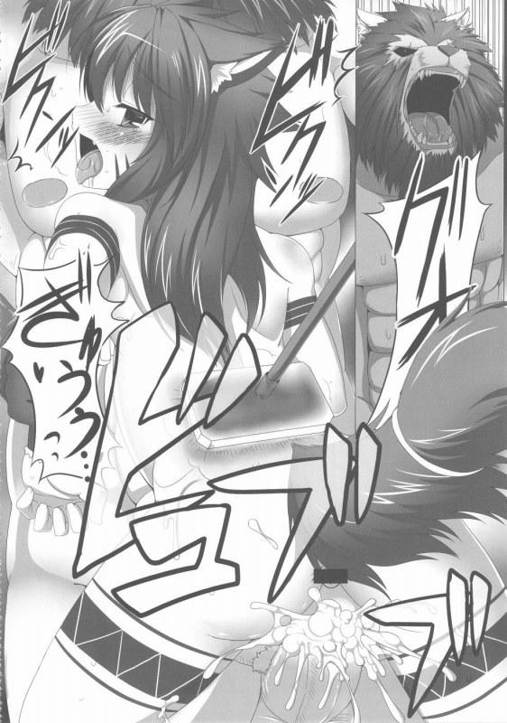 【エロ漫画・エロ同人誌】パイパン少女たちが豚やライオンみたいな男に調教レイプされて肉便器状態の獣姦ファック作品www拘束されてパイパンまんこ弄られ愛液ダダ漏れになったり色んな獣チンポぶっこまれて中出しされまくり雌豚性奴隷扱いされちゃってるww 25
