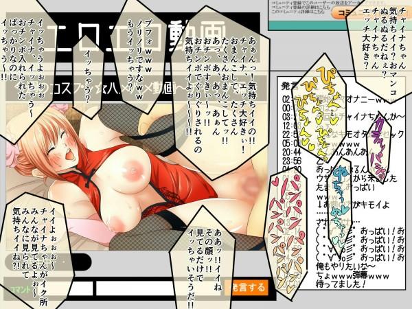【エロ漫画・エロ同人誌】パイパン巨乳美女がコスプレ撮影会で凌辱レイプ 40