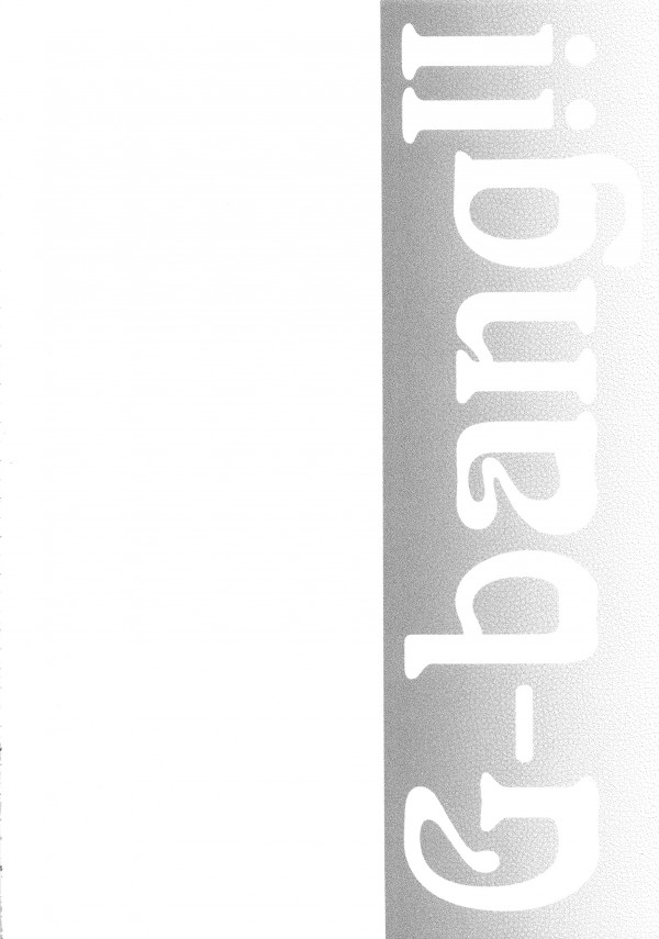 【ガンダム エロ同人】カミキ・ミライがカミキ・セカイ痴女っての近親相姦プレイから強姦され凌辱ハメ撮り乱交【無料 エロ漫画】_IMG002