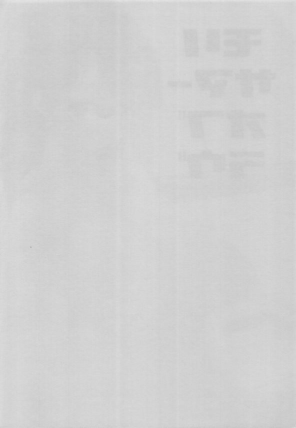【中二病 エロ同人】エロ動画に出てるのを富樫勇太に見られ焦ったパイパンJKの丹生谷森夏が口止め【無料 エロ漫画】_IMG002