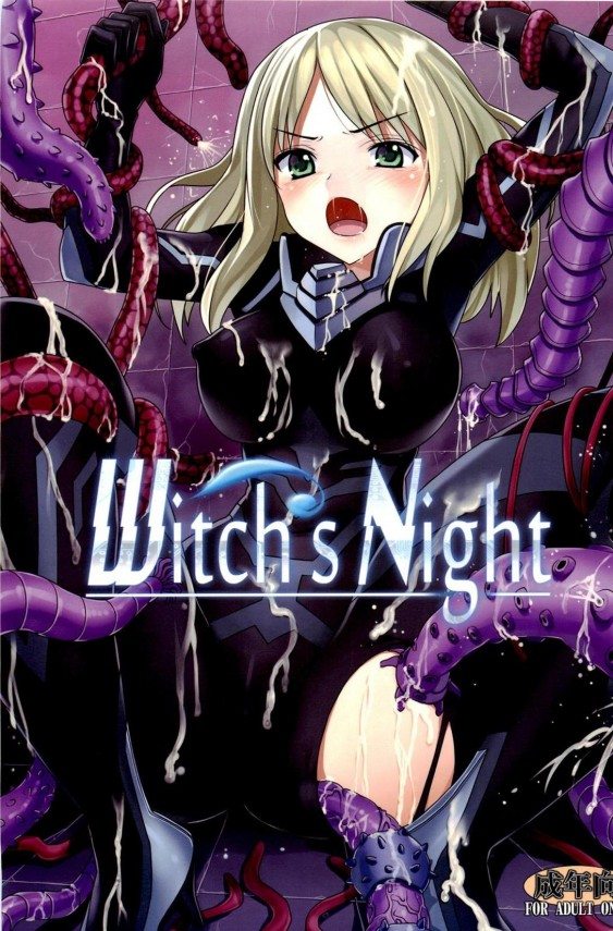 【エロ漫画・エロ同人誌】巨乳少女たちが触手に犯されボテ腹姿になっちゃってるマニアックな小説とイラスト集だおwww全身激しく絡みつかれ3穴犯されて悶絶する少女たち・・・・・・ Witchs_Night0001