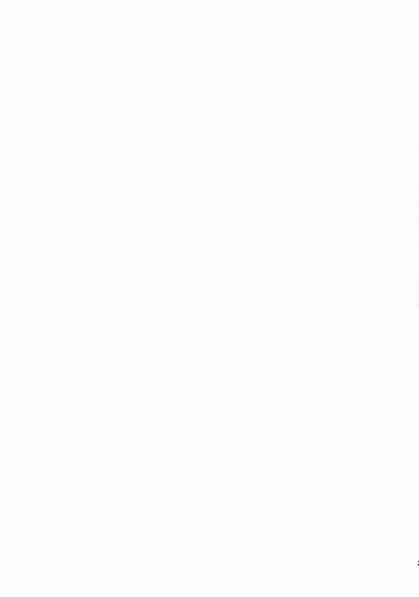 【艦これ エロ同人】巨乳美女の鈴谷と提督のイチャラブ中出しSEXだおwwwご機嫌の鈴谷にセックス【無料 エロ漫画】pn022
