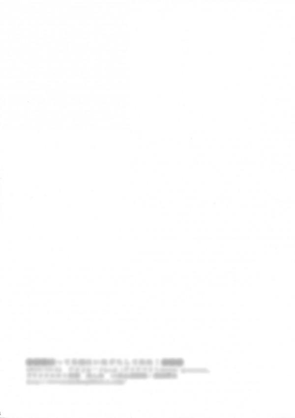 幼い娘好き男がパイパンちっぱいの姪っ子の寝込み悪戯して最後までやっちゃう展開にwww【エロ漫画・エロ同人誌】 str003