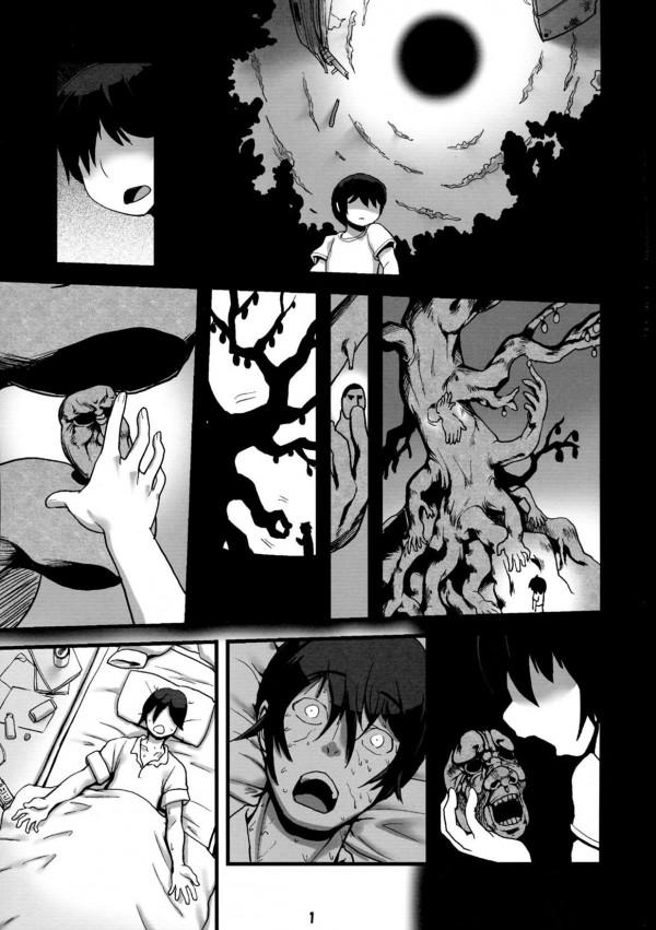 【エロ漫画・エロ同人誌】爆乳美女が少年拘束して逆レイプしちゃってるおwww str003