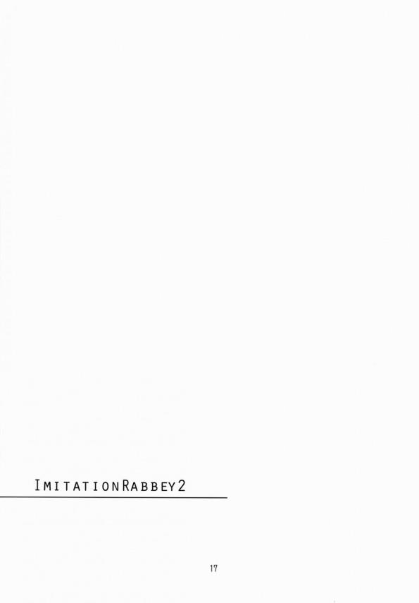 【エロ漫画・エロ同人誌】うさ耳美乳のメイドと中出しSEXを堪能してるおwww手マンでまんこ弄ってたら羞恥心全開でチンポ欲してきて膣内挿入・・・膣奥まで一気に突きまくってメイドまんこに膣中射精で絶頂へwww str016