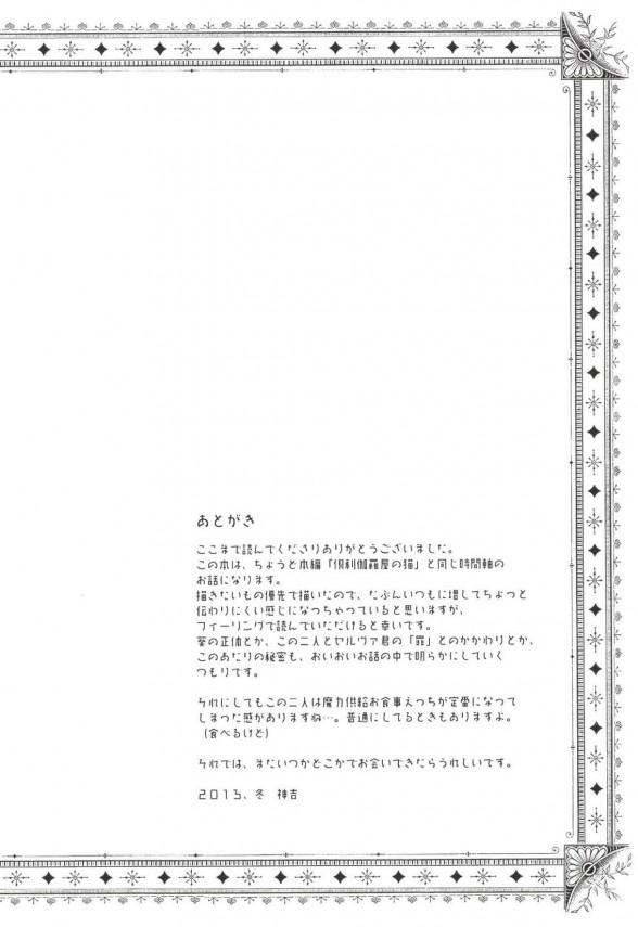 str020