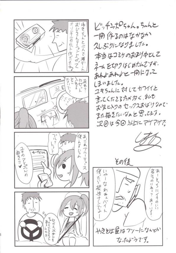 str027