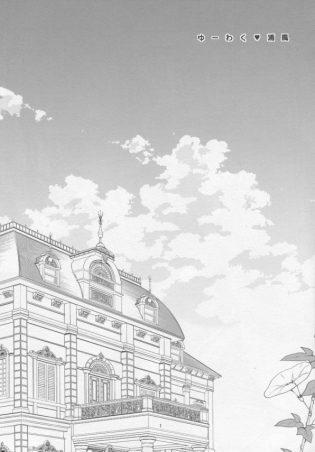 【艦隊これくしょん -艦これ- エロ同人】巨乳美女の浦風がエロ水着で提督痴女ってガチハメSEXw浦風の水着姿エロ過ぎてたまんないw【無料 エロ漫画】