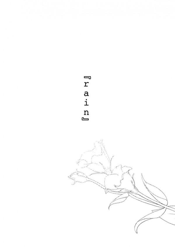【エロ同人誌】ヤンデレ系JK達の詰め合わせ的な作品だお!【無料 エロ漫画】004