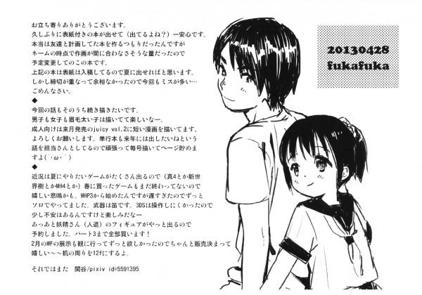 【エロ同人誌】パイパンちっぱいJSと中出しセックス!【無料 エロ漫画】018