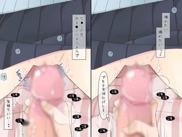 【エロ同人誌】パイパン巨乳JKの姉が制服姿で無防備に寝ててたから発情抑えられない弟ががっついて連続で近親相姦セックスしまくりのフルカラー作品!【無料 エロ漫画】019