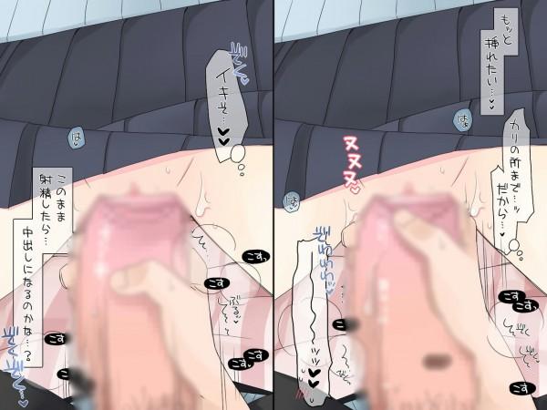 【エロ同人誌】パイパン巨乳JKの姉が制服姿で無防備に寝ててたから発情抑えられない弟ががっついて連続で近親相姦セックスしまくりのフルカラー作品!【無料 エロ漫画】021