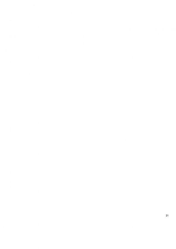 【エロ同人誌】パイパンちっぱいの幼い娘少女が学校でエッチな気分になって発情股間の疼き抑えられなくなり…【無料 エロ漫画】021