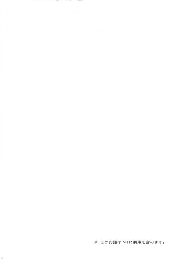 【エロ同人誌】パイパンちっぱいJCが朝の通学電車で痴漢にレイプされ中出しされちゃった!【無料 エロ漫画】02