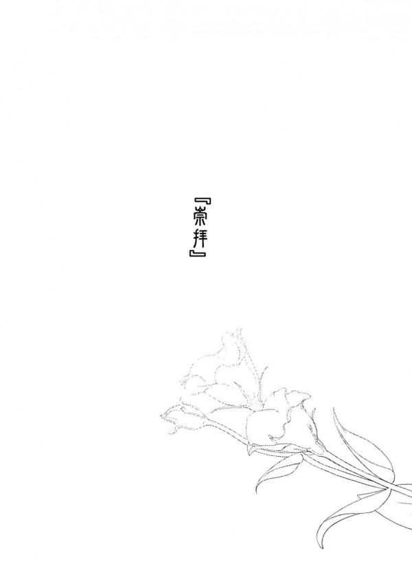 【エロ同人誌】ヤンデレ系JK達の詰め合わせ的な作品だお!【無料 エロ漫画】026