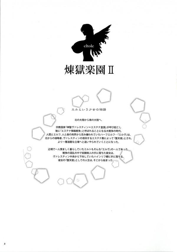 03_003