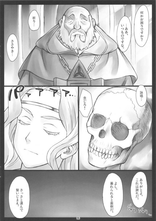 05_fukkatsugo_06