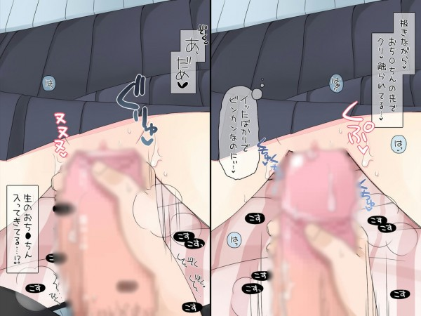【エロ同人誌】パイパン巨乳JKの姉が制服姿で無防備に寝ててたから発情抑えられない弟ががっついて連続で近親相姦セックスしまくりのフルカラー作品!【無料 エロ漫画】064