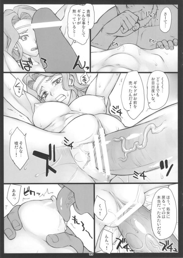 08_fukkatsugo_09