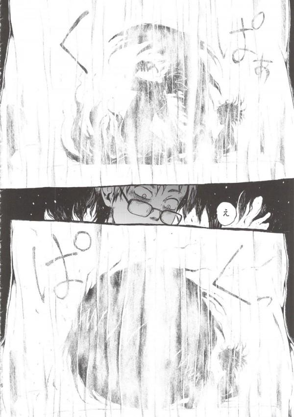 【エロ同人誌】幼い娘好きの大人たちを退治する都市伝説的なちっぱいJSと出会い殺されかけチンポ仕置きされまくった男が媚薬飲ませて逆襲へ…【無料 エロ漫画】095