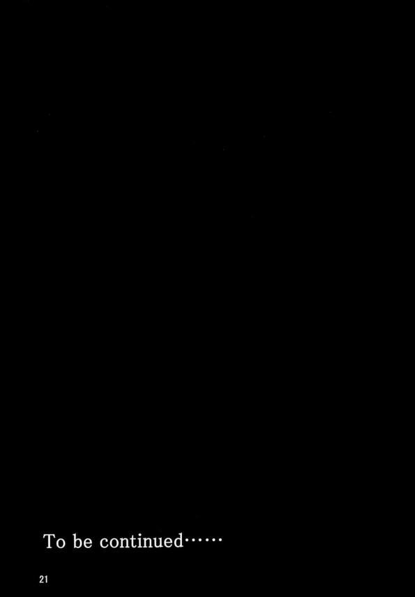 110811-5-020
