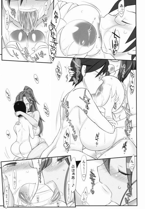 【エロ同人誌】妊娠娼婦館のボテ腹人妻がハメハメしまくってる!【無料 エロ漫画】12