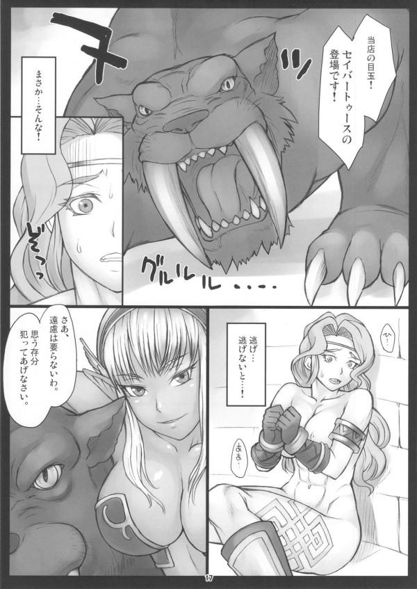 16_fukkatsugo_17