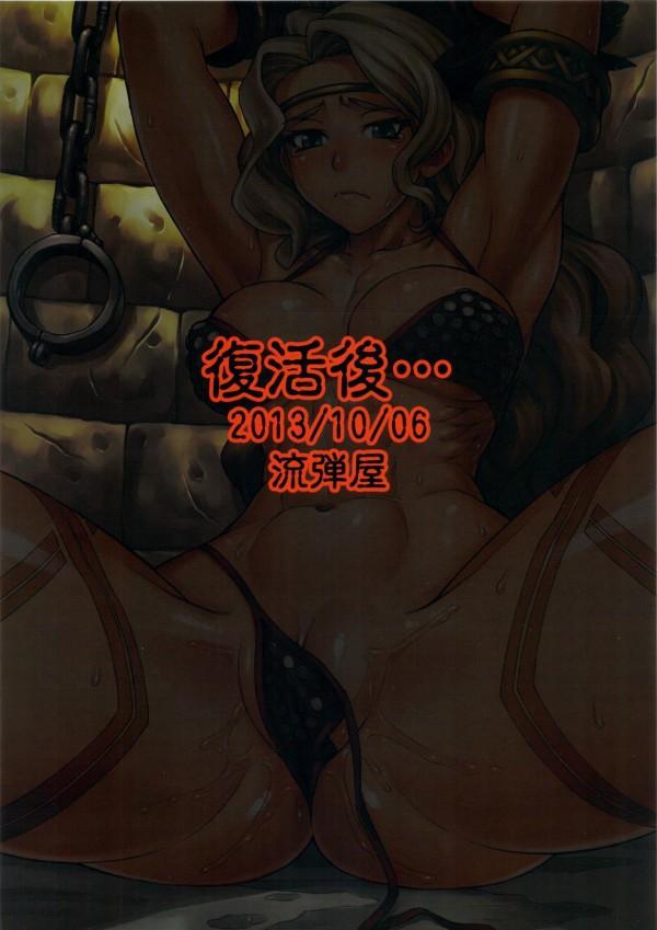 22_fukkatsugo_24