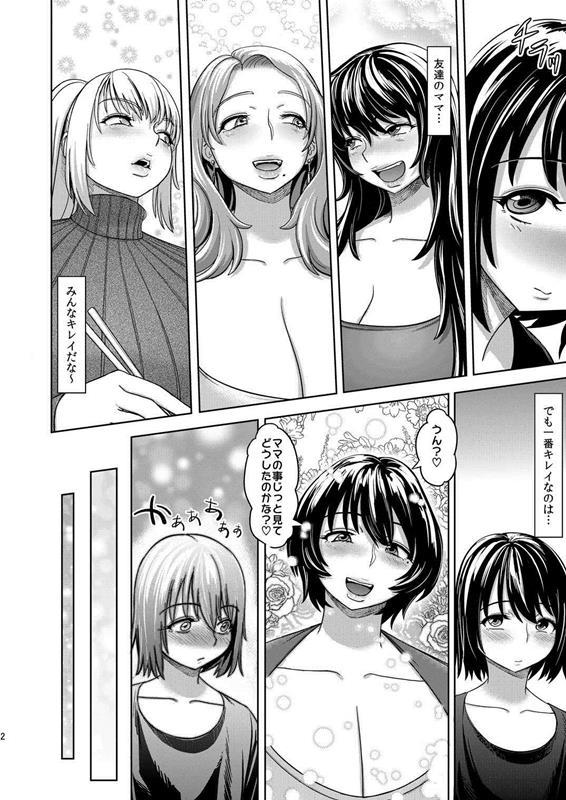 【エロ同人誌】フタナリ近親相姦プレイの2本立て!【無料 エロ漫画】0002