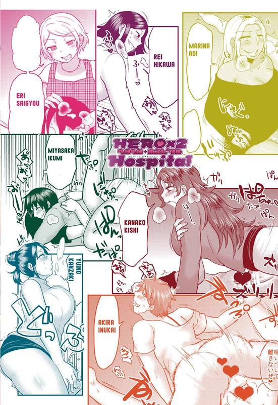 【エロ同人誌】フタナリ近親相姦プレイの2本立て!【無料 エロ漫画】0054
