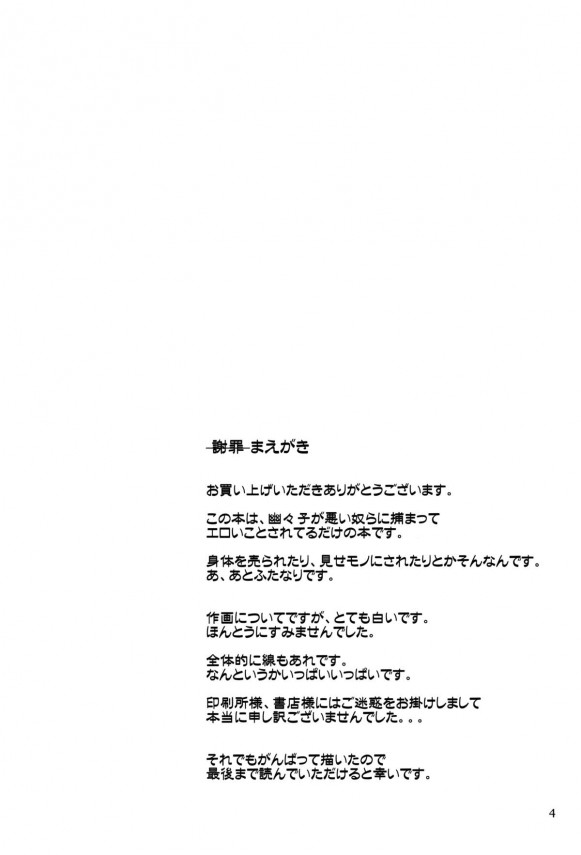futanari04